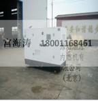 潍坊华源内燃机制造有限公司