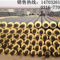 暖气管道聚氨酯无缝钢管保温管生产报价