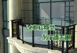 东莞市恒业护栏实业有限公司
