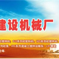 潍坊方建建设机械厂