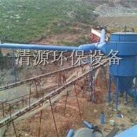 供应选矿厂振动筛除尘器
