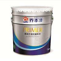 供应中国十大品牌油性高抗碱底漆