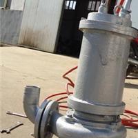 供应全铸造不锈钢废水泵、污水泵