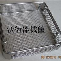 供应北京不锈钢消毒筐、医药器械筐