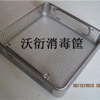 供应北京送货上门医用消毒筐。医药消毒筐