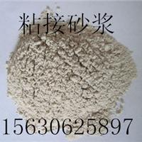 供应商丘粘接砂浆胶粉供应商