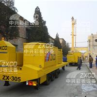 供应乌鲁木齐高速出口拱形彩钢板建筑机