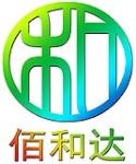 深圳市佰和达科技有限公司