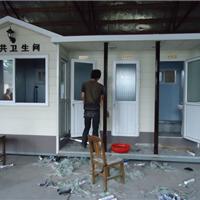 供应泡沫封堵式环保移动厕所