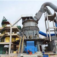 供应长城机械GRM原料、镍渣立磨机 性能稳定