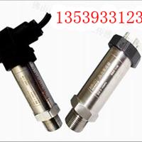 供应量 程: 0~150(MPa)压力传感器