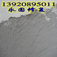 最低价格处理墙体起砂问题