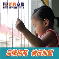 深圳明亮安格科技有限公司