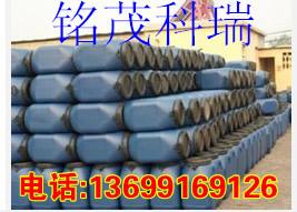 销售混凝土养护剂厂家13699169126