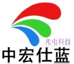 河南中宏仕蓝电子科技有限公司