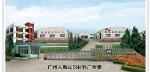 深圳璐锋建筑防水材料有限公司
