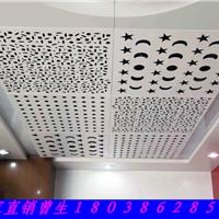 供应氟碳冲孔造型铝单板制造厂家