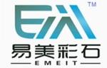 上海易美景观科技有限公司销售二部