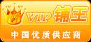 广西泉通管业科技有限公司