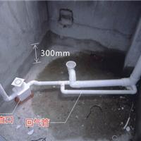 供应同层排水防臭地漏
