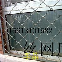 热销北京上海武汉门窗防盗铁丝网-美格网