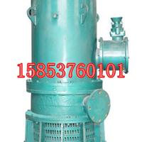 供应煤矿专用防爆电动潜水泵