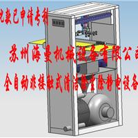 托盘非接触式清洁机托盘凹凸不平清洁机