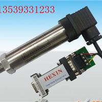 供应RS485数字压力变送器