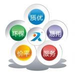 广州优踏体育场地设施工程有限公司