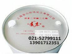 供应邻苯二甲酸二乙酯(DEP)