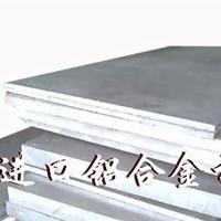 深圳6063国标铝管 6061折弯铝管厂家直销
