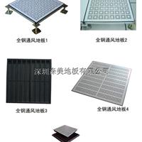 全钢抗静电地板 高架地板首选深圳森美地板