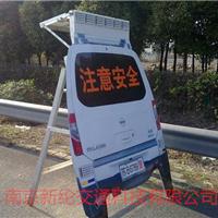 厂家直供太阳能仿真警车发光标志|模拟警车