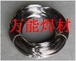 北京北方万能焊接材料有限公司