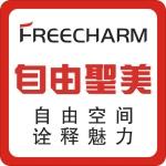 河南自由圣美标识标牌有限公司