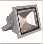 供应20W集成LED泛光灯 集成LED投光灯