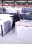 福建华羚石业有限公司