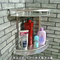 供应太空铝 浴室置物架 B2018