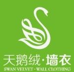 北京华艺昕装饰设计有限公司