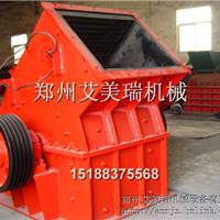 供应石子破碎机,石子生产线设备-艾美瑞机械