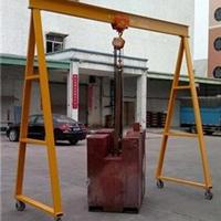 供应西乡移动式龙门架吊机起重吊机