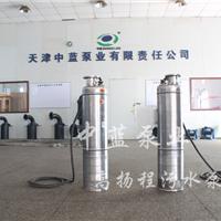 供应潜水泵/离心泵/污水泵。