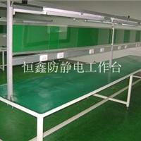 深圳恒鑫工作台不锈钢工作台防静电工作台
