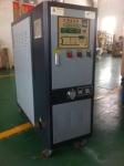 供应青岛反应釜温度控制机300度