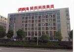 长沙研创电子科技有限公司