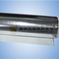 供应玻纤铝箔布