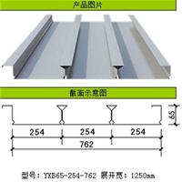 江苏压型钢板专业生产厂家