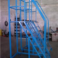 广州厂家定制登高梯,可移动登高梯