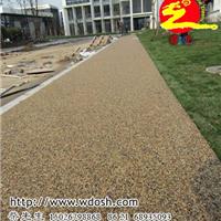 供应彩胶粘石铺装、胶筑彩石路面