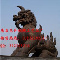东升铜雕工艺品厂